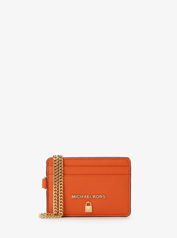 落ち着いたオレンジのパスケース